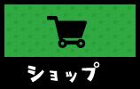 footer_menu02