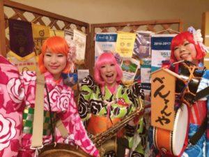 名古屋大須ロータリークラブ
