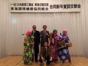 (一般社団法人)日本厨房工業会 東海北陸支部 東海調理機器協同組合様