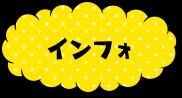 menu_03_hover