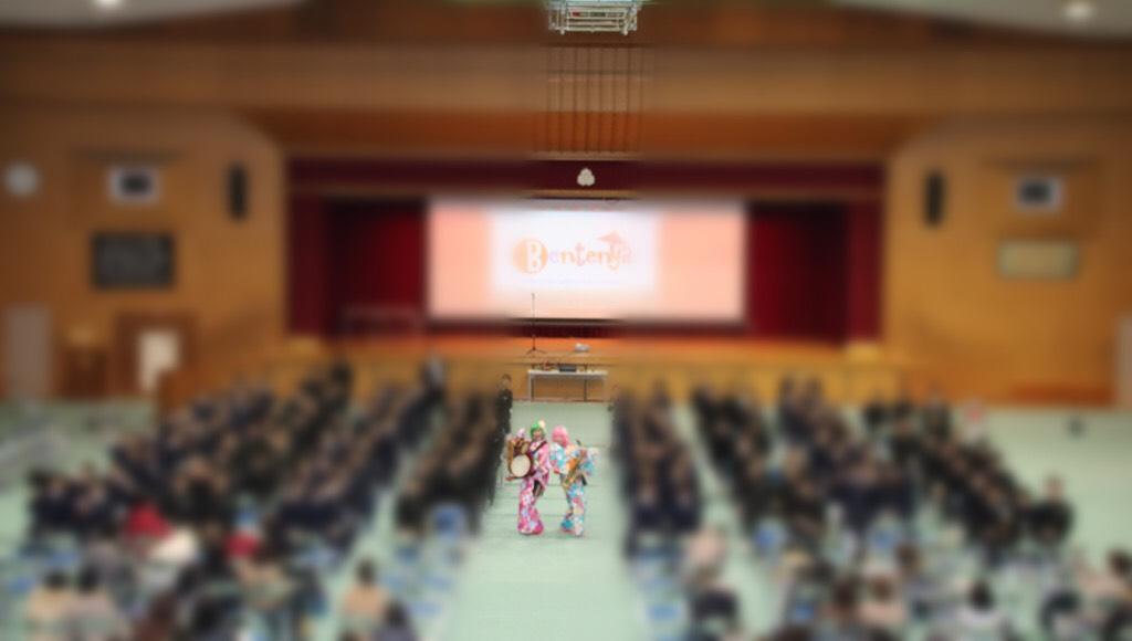 (Japanese) べんてんやが学校に現れる?? 学校公演も行います!