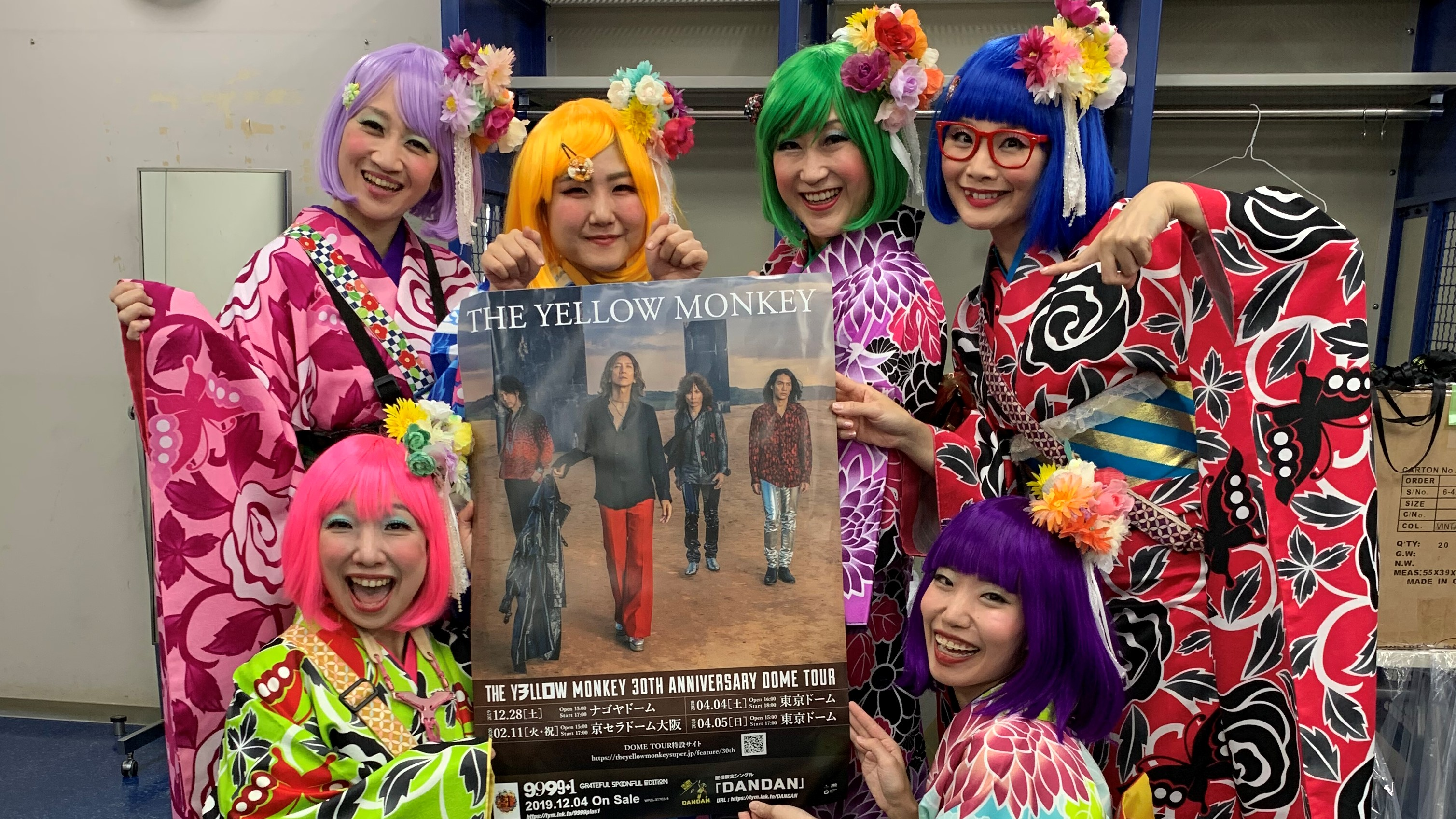 (Japanese) 2020/09/05動画配信決定!「THE YELLOW MONKEY 30th Anniversary DOME TOUR」ナゴヤドーム